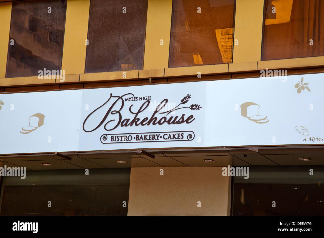 Sign board of a restaurant, Myles High Bakehouse, Panaji, North Goa, Goa, India - Stock Image
