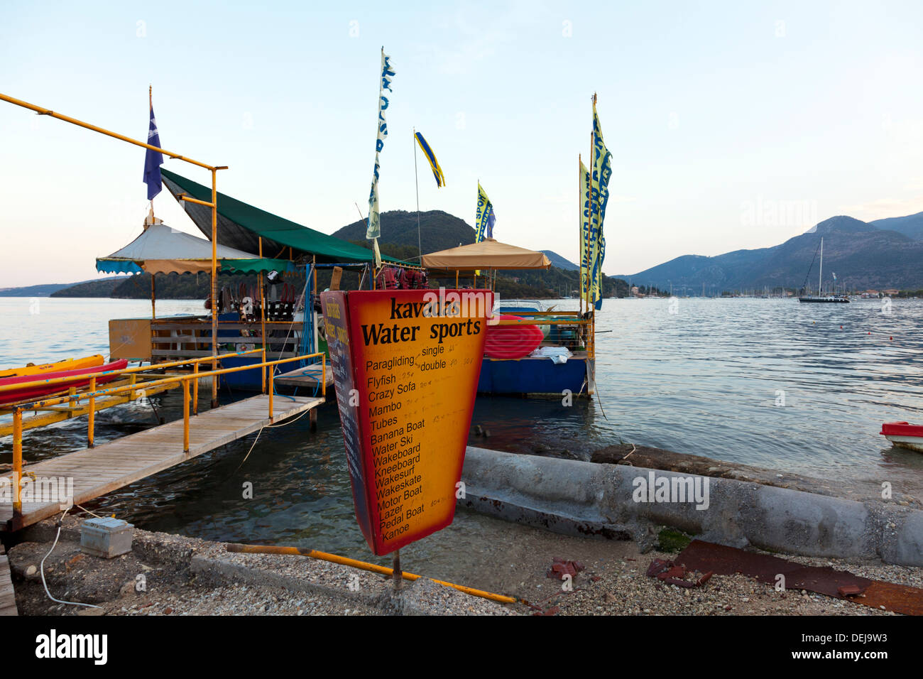 Kavadas watersport water sport center in Nidri Lefkas Lefkada Greek Island Greece - Stock Image