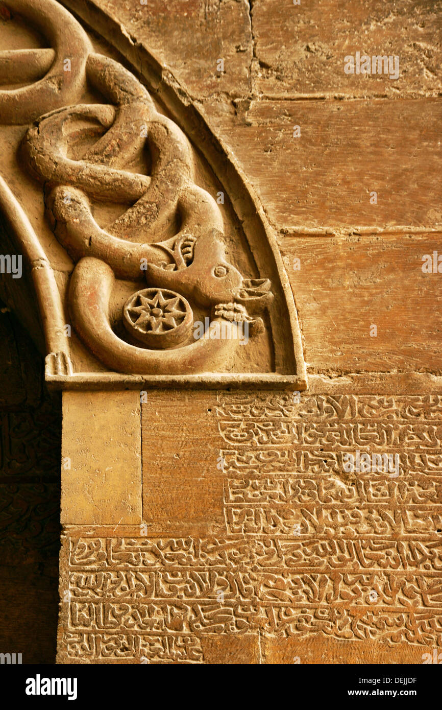 Detail of the Gate of the 2 Snakes inside the Citadel fort, Aleppo, Syria - Stock Image