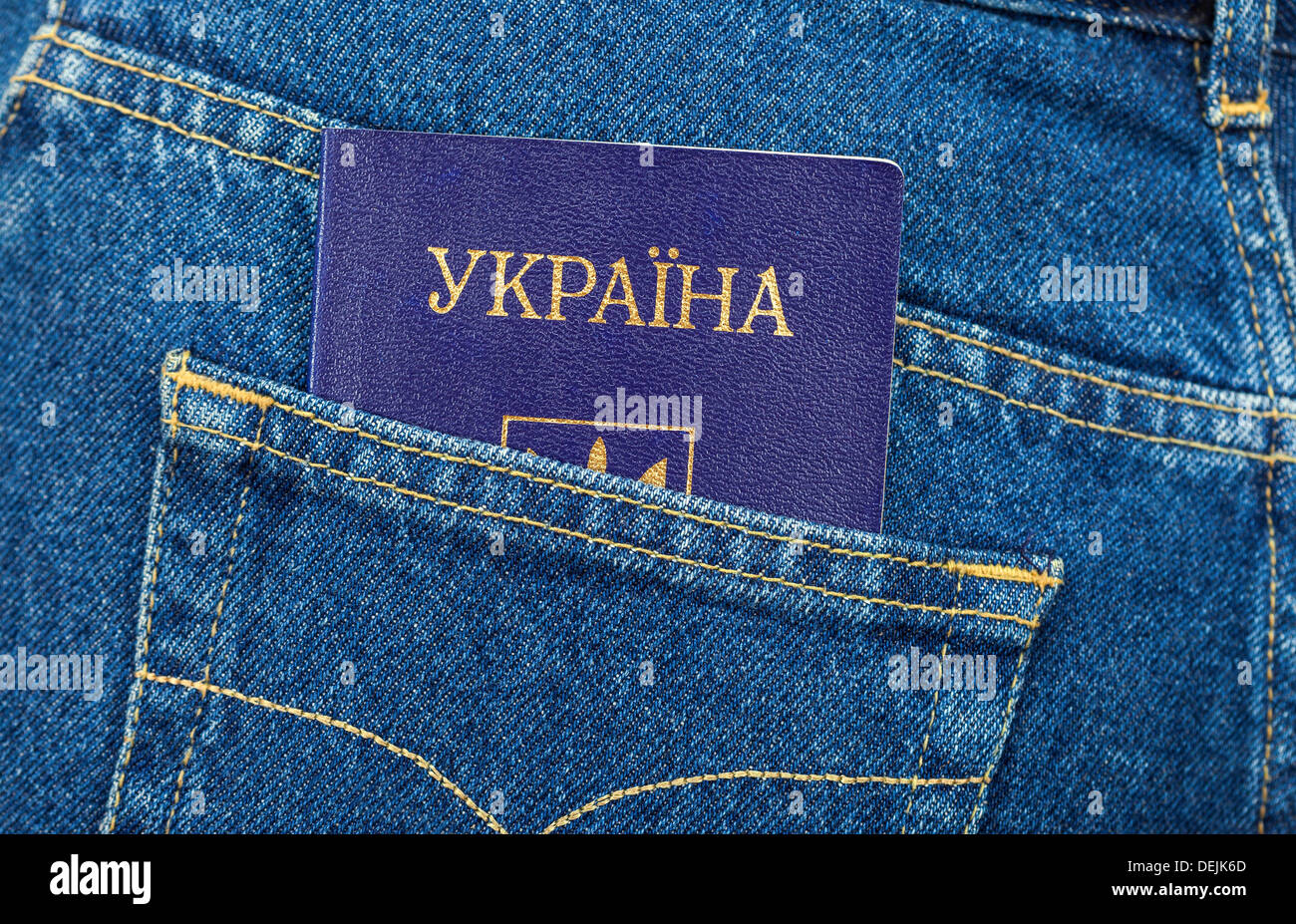Ukraine passport in the back jeans pocket - Stock Image