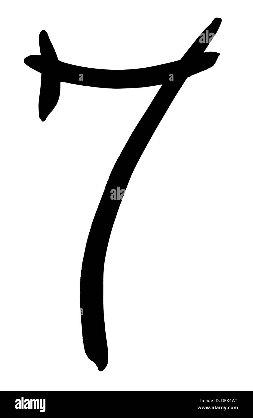 Arabic numeral 7 hand written in black ink on white background Stock Photo