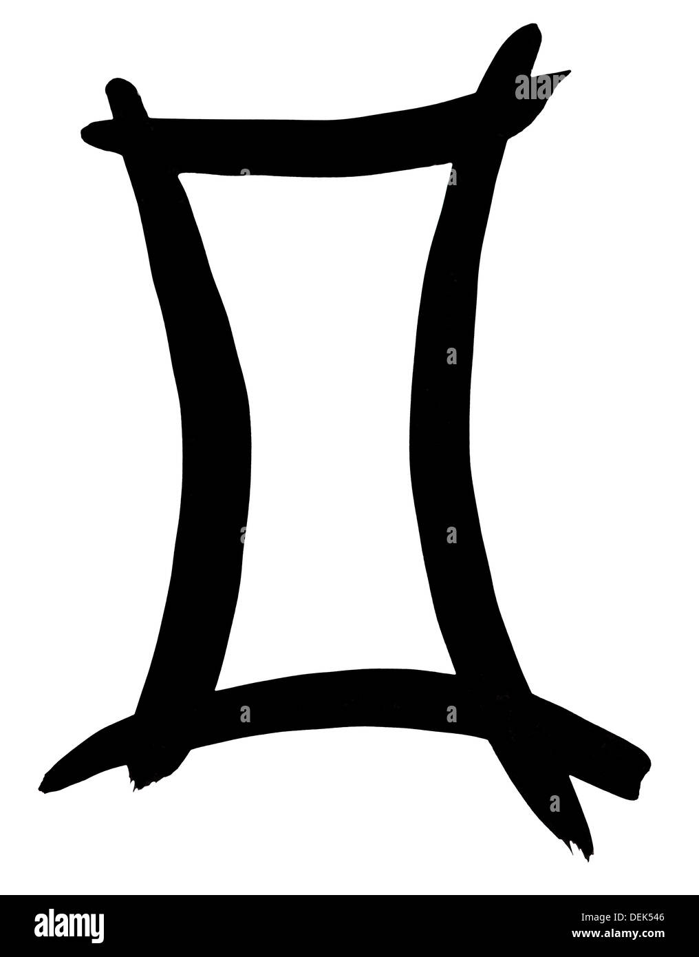Arabic numeral 0 hand written in black ink on white background - Stock Image