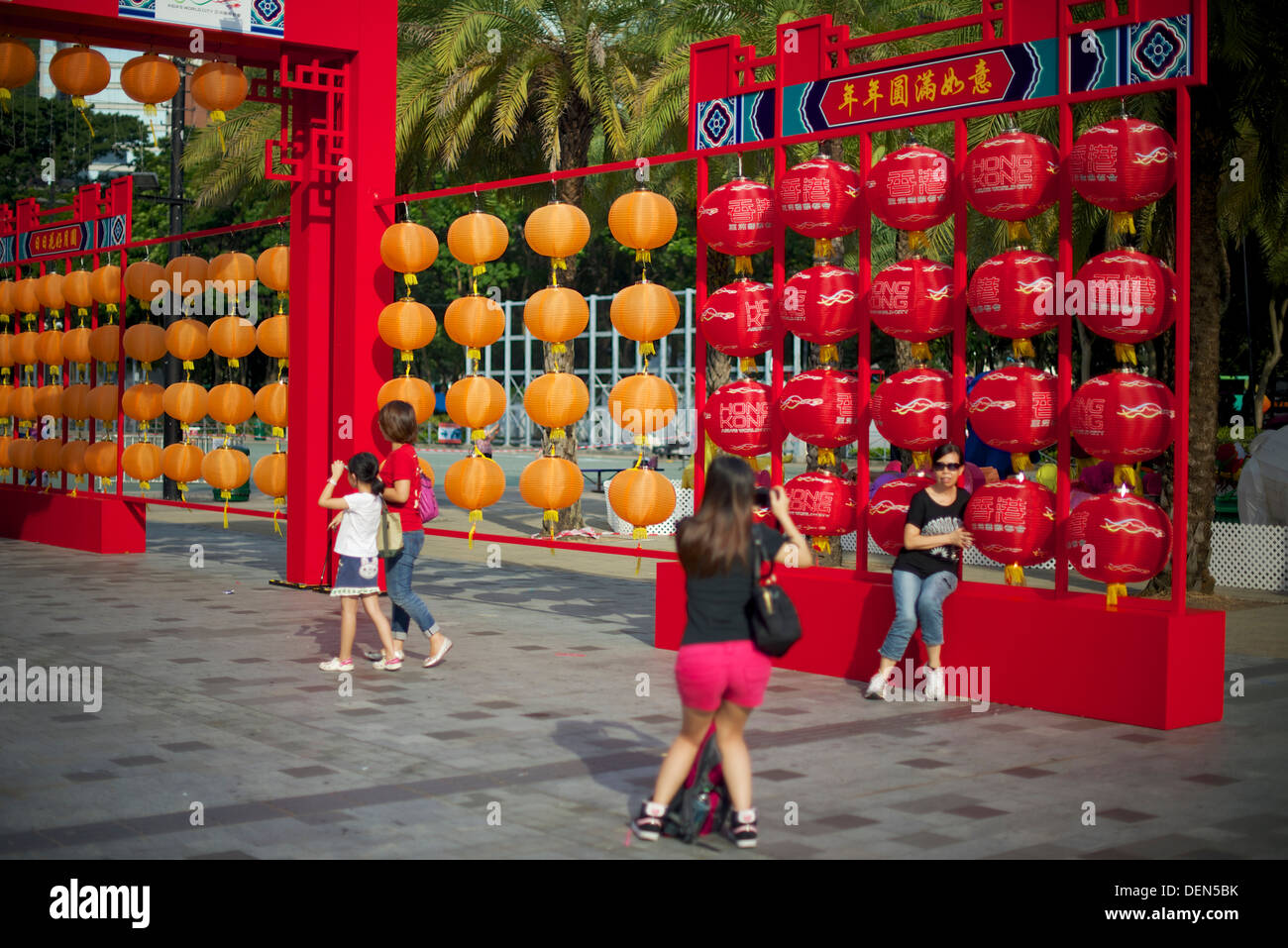 3fe87f1a9 Mid-autumn festival decorations in Victoria Park, Causeway Bay. - Stock  Image