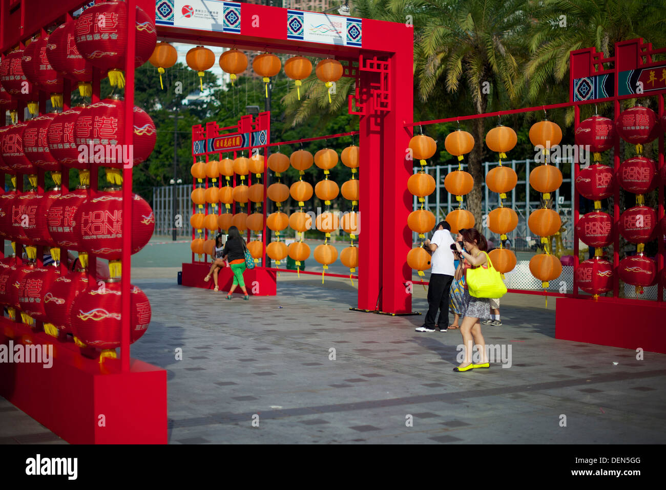 ccacd0e44 Mid-autumn festival decorations in Victoria Park, Causeway Bay Stock ...