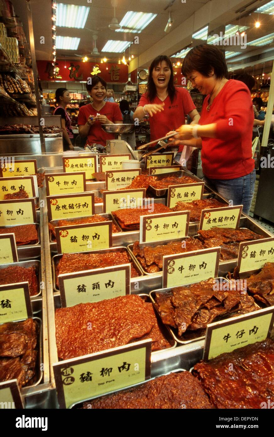 typical pressed meat display, food speciality of Macau, Special Administrative Region, China, Asia - Stock Image