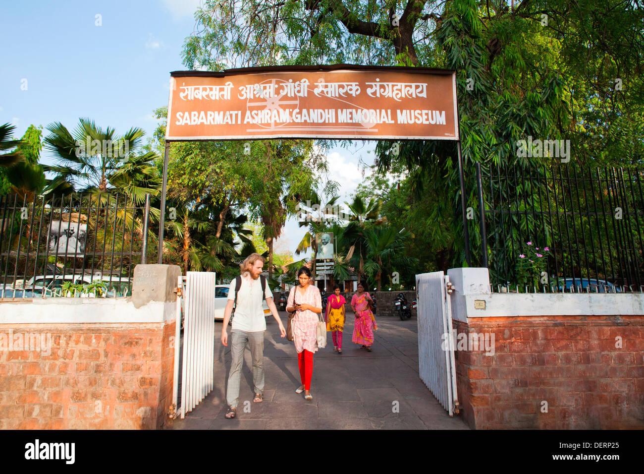 Entrance gate of a museum, Sabarmati Ashram, Ahmedabad, Gujarat, India - Stock Image