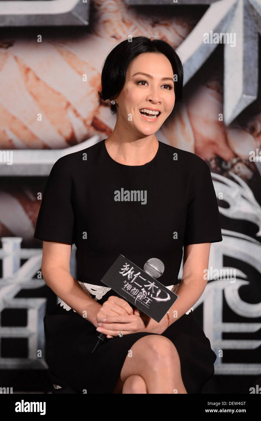 Beijing, China  23rd Sep, 2013  Cast member Carina Lau