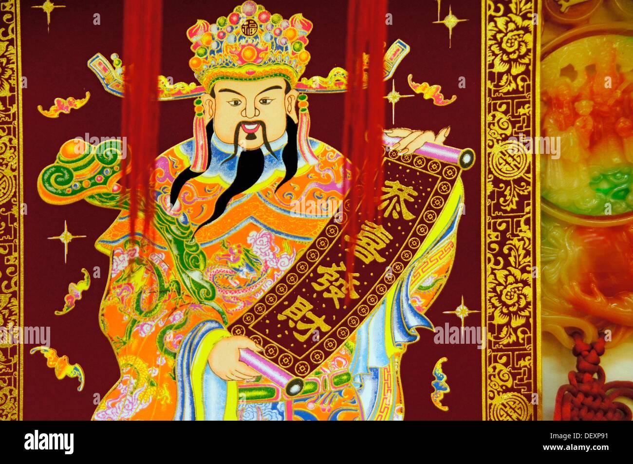 Religious item, Buddhism, China - Stock Image