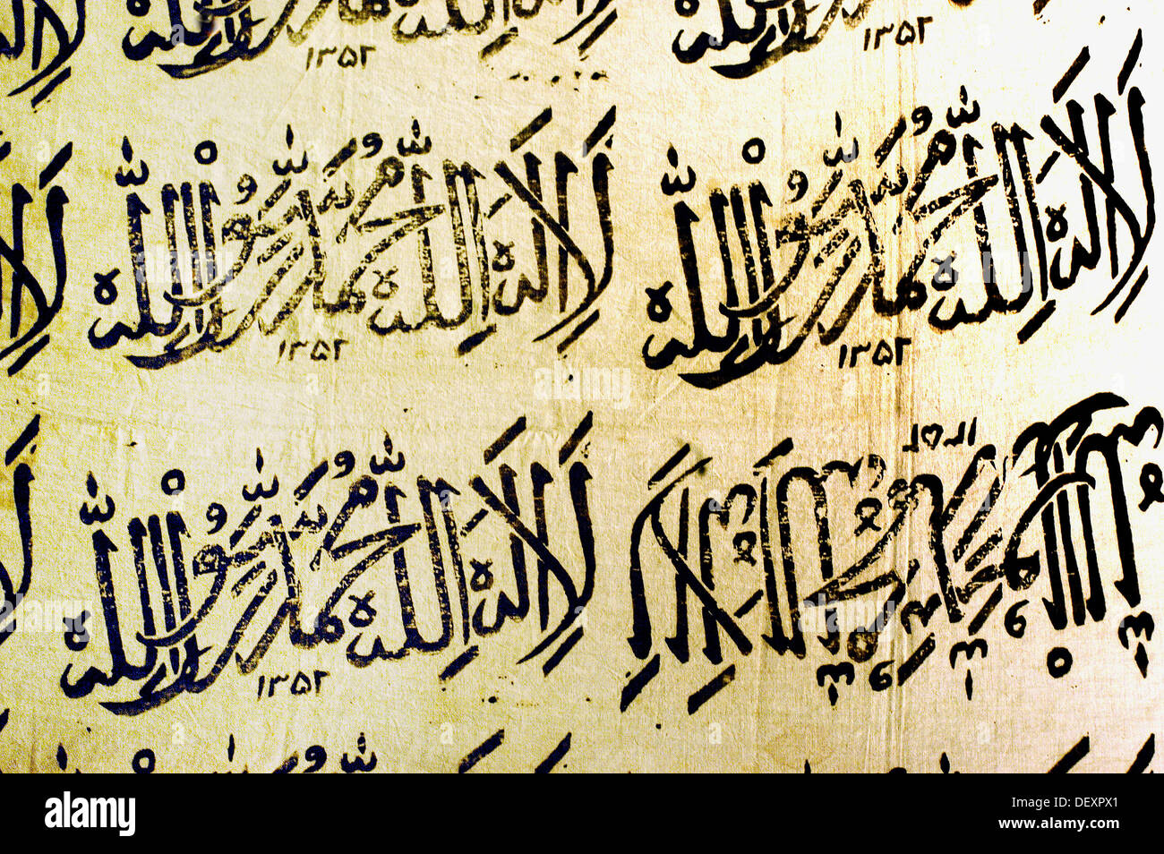 Detail of Islamic textile dating from 19th century preserved at the Cultural gallery of Muzium Negara (National Museum). - Stock Image