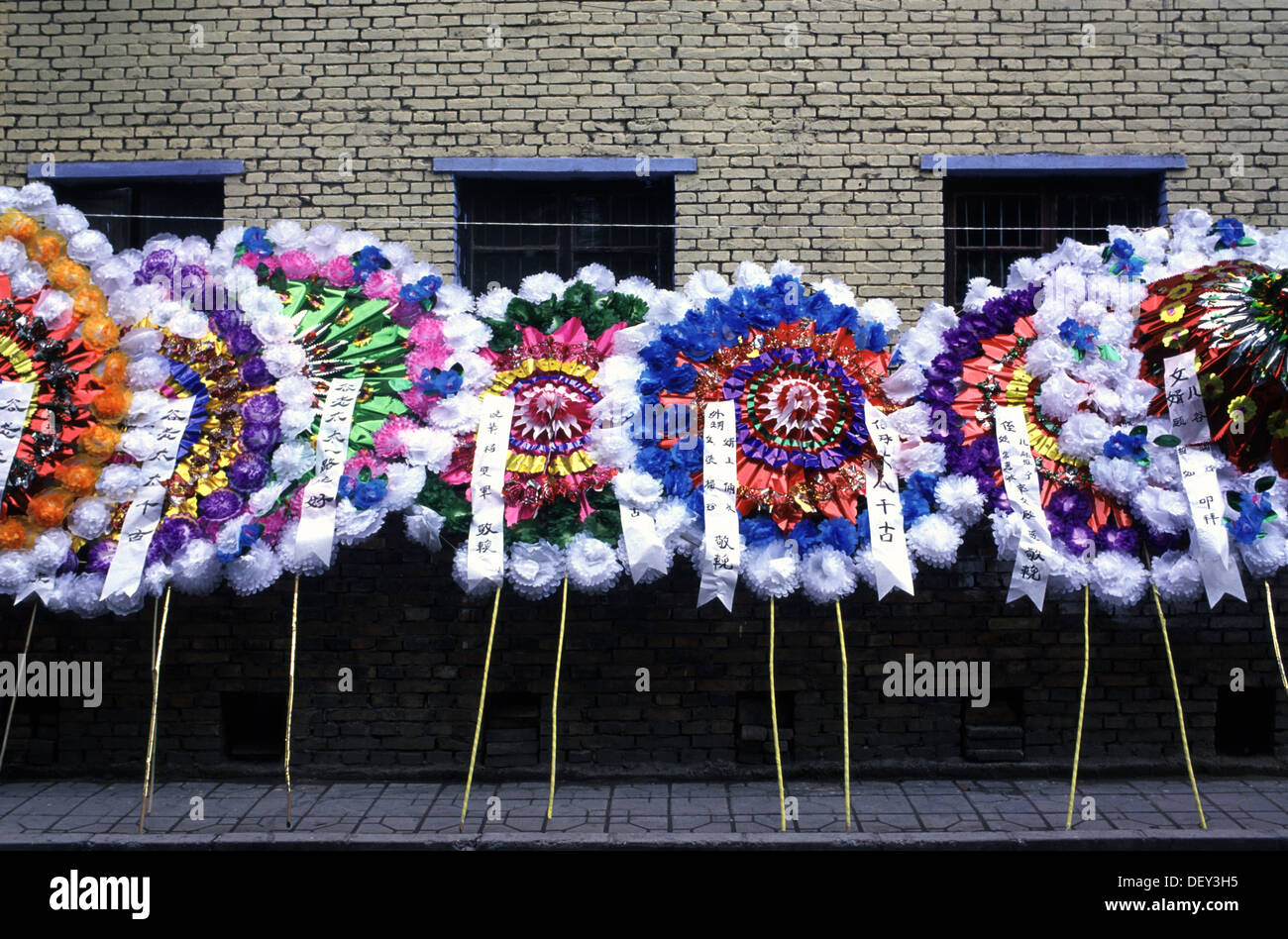 Funeral paper cut decorations for sale in China Stock Photo