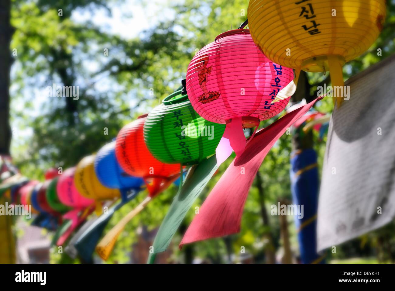 World of the religions on the area of the international horticultural show in Hamburg, Germany, Europe, Welt der Religionen auf - Stock Image