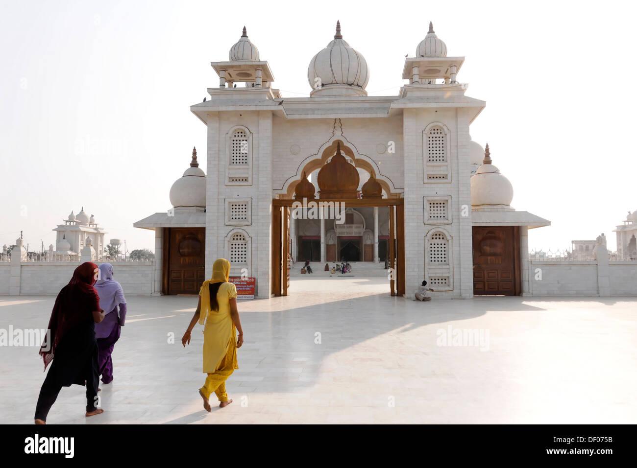 Jai Gurudev Temple, also known as Naam yog Sadhna Mandir, near Mathura, Uttar Pradesh, northern India, Asia - Stock Image