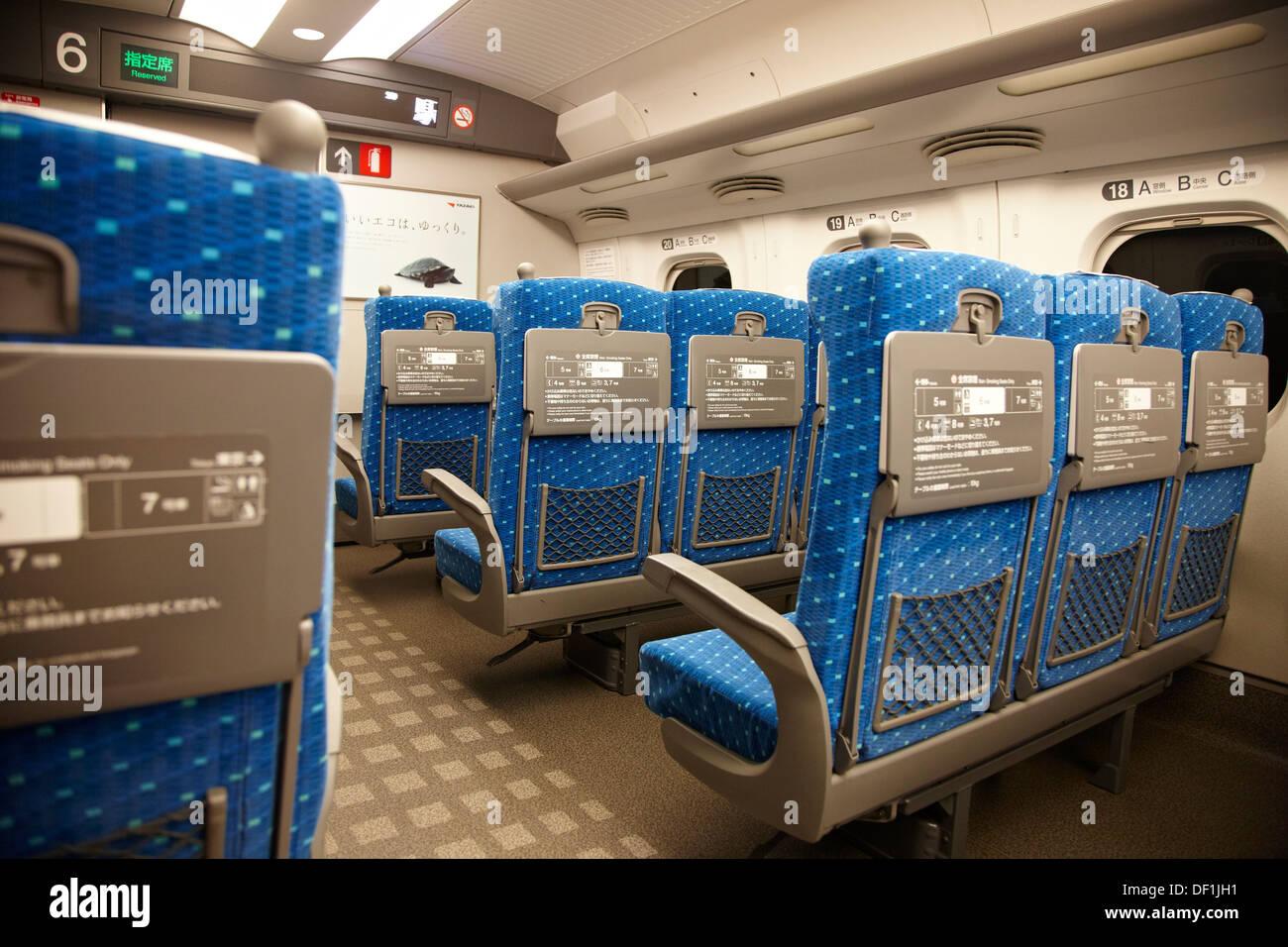 Shinkansen high speed train, Japan. - Stock Image