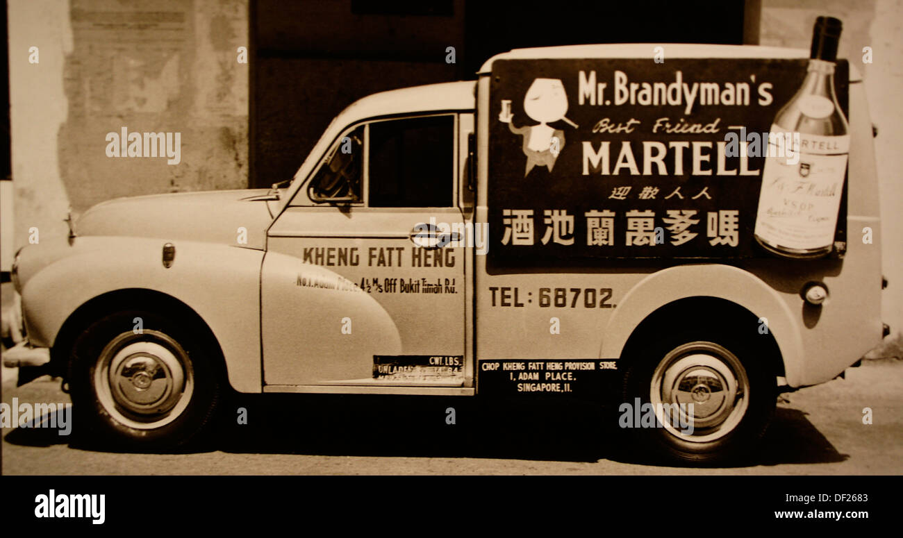 Car of Martell in Singapore in the ´50s, Martell estate, Cognac, Charente, Poitou-Charentes, France - Stock Image