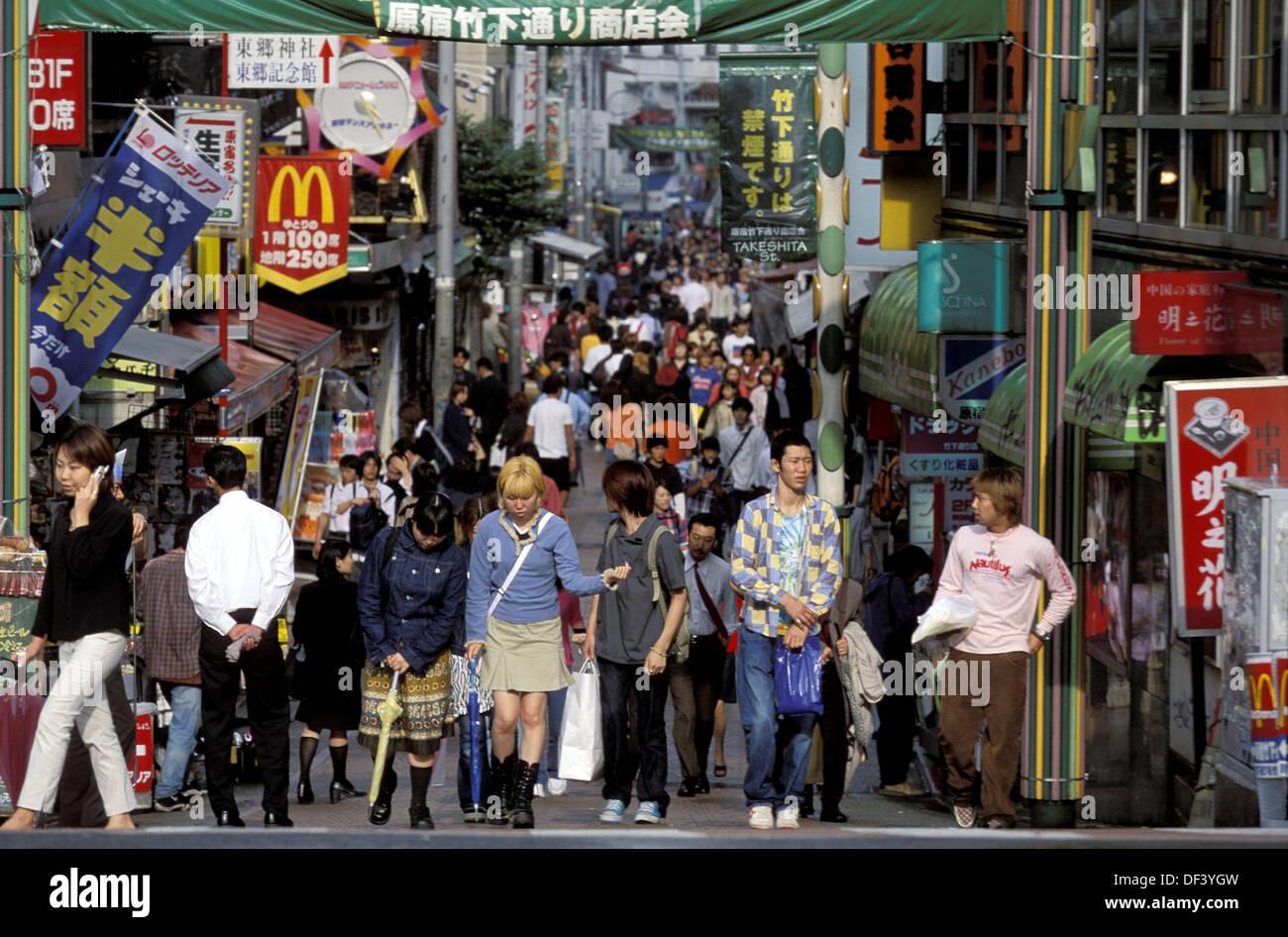 Harajuku youth culture and fashion area, Tokyo, Japan - Stock Image