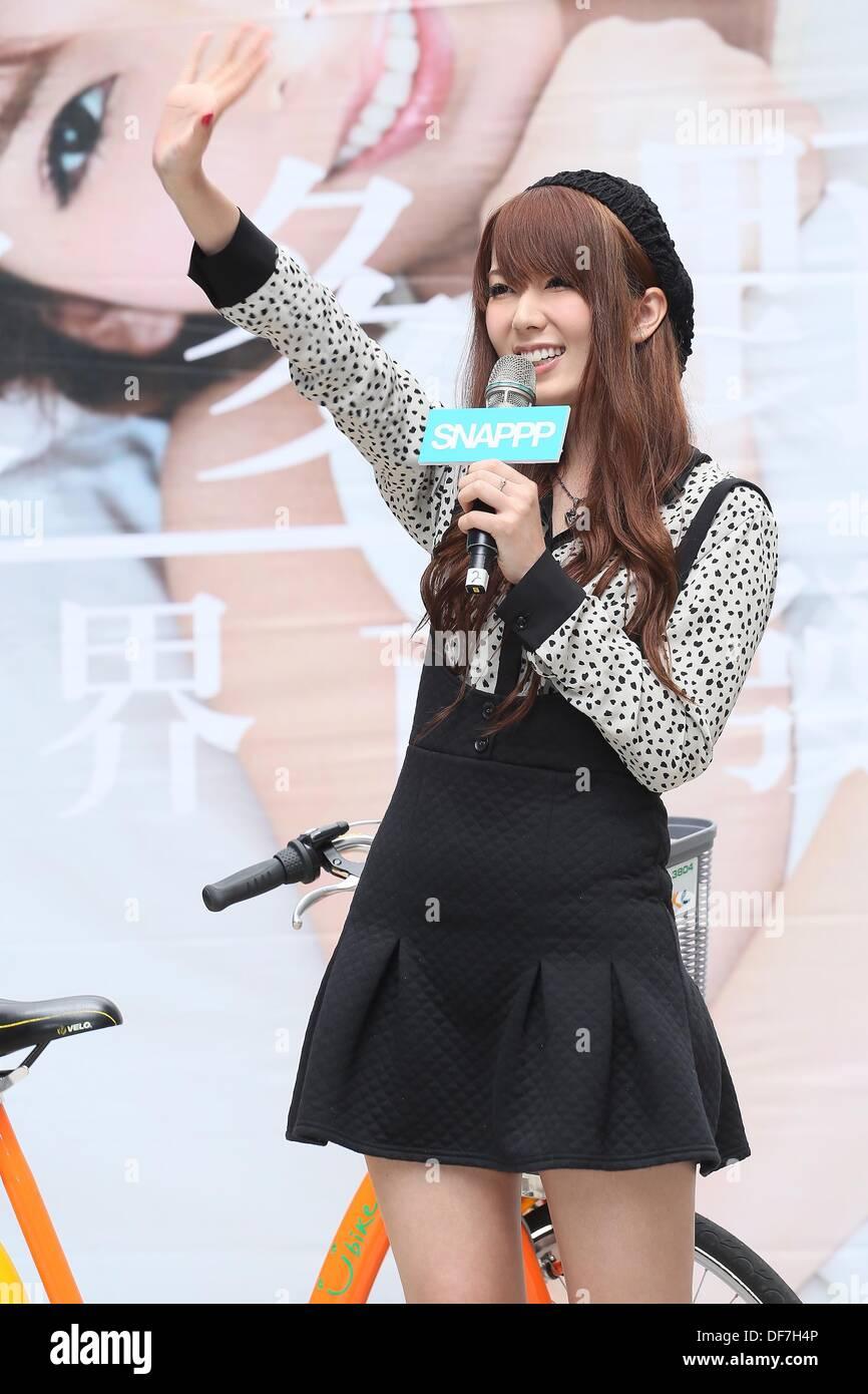 Japanese av idol yui hatano