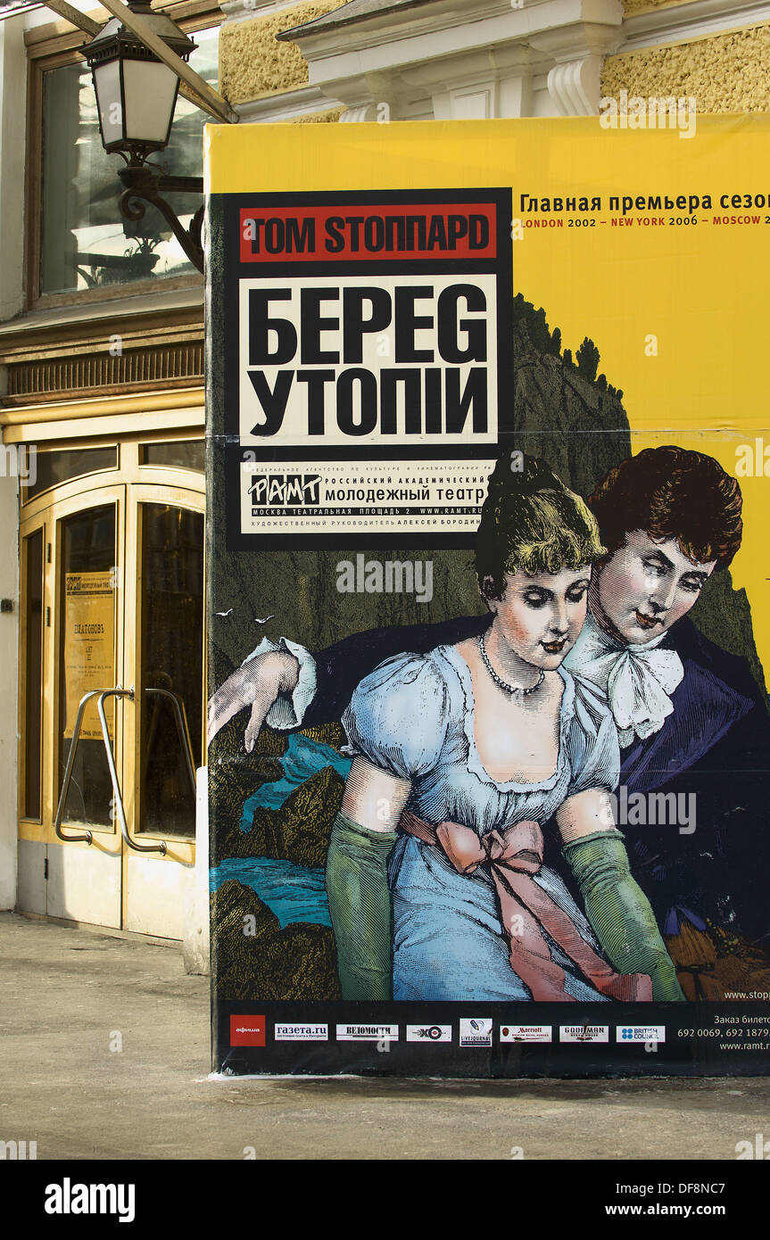Poster for Tom Stoppard Play Theatre Square Moscow Russian Federation - Stock Image