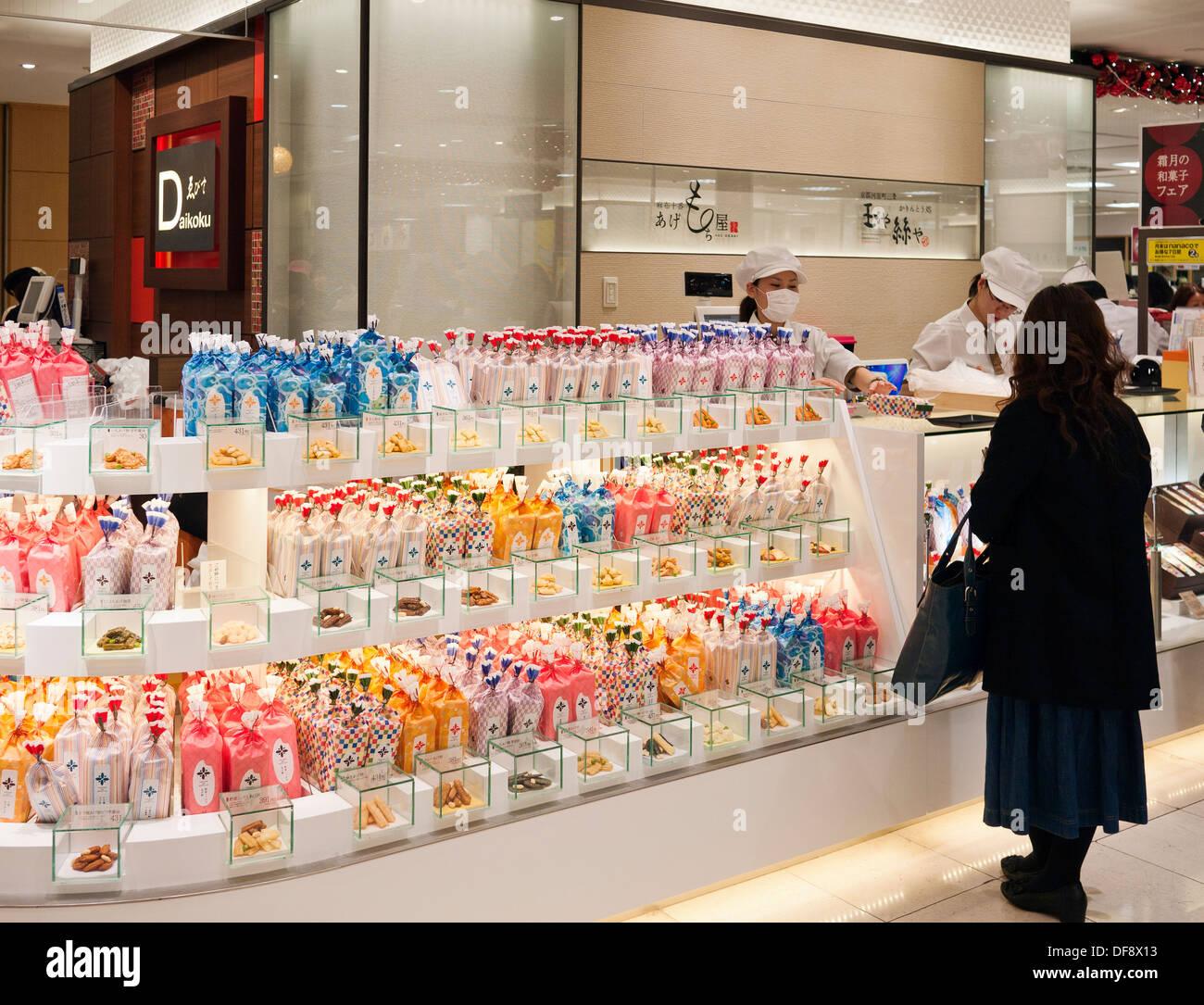 Japanese Sweet Shop Stock Photos & Japanese Sweet Shop