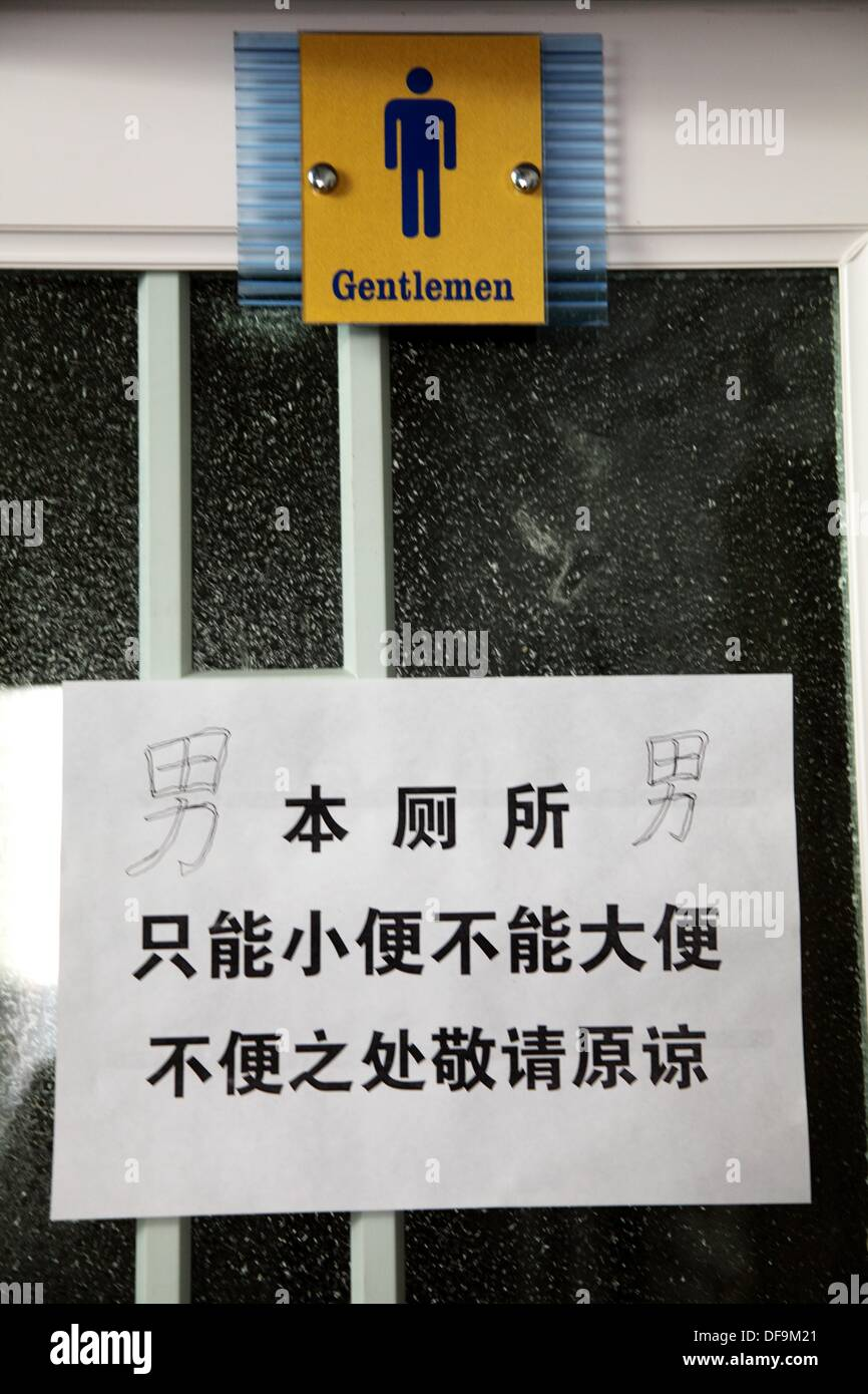 Sign of man´s toilette in in Chuangku Creative warehouse : For urination only, No defecation please  A common notice in many - Stock Image