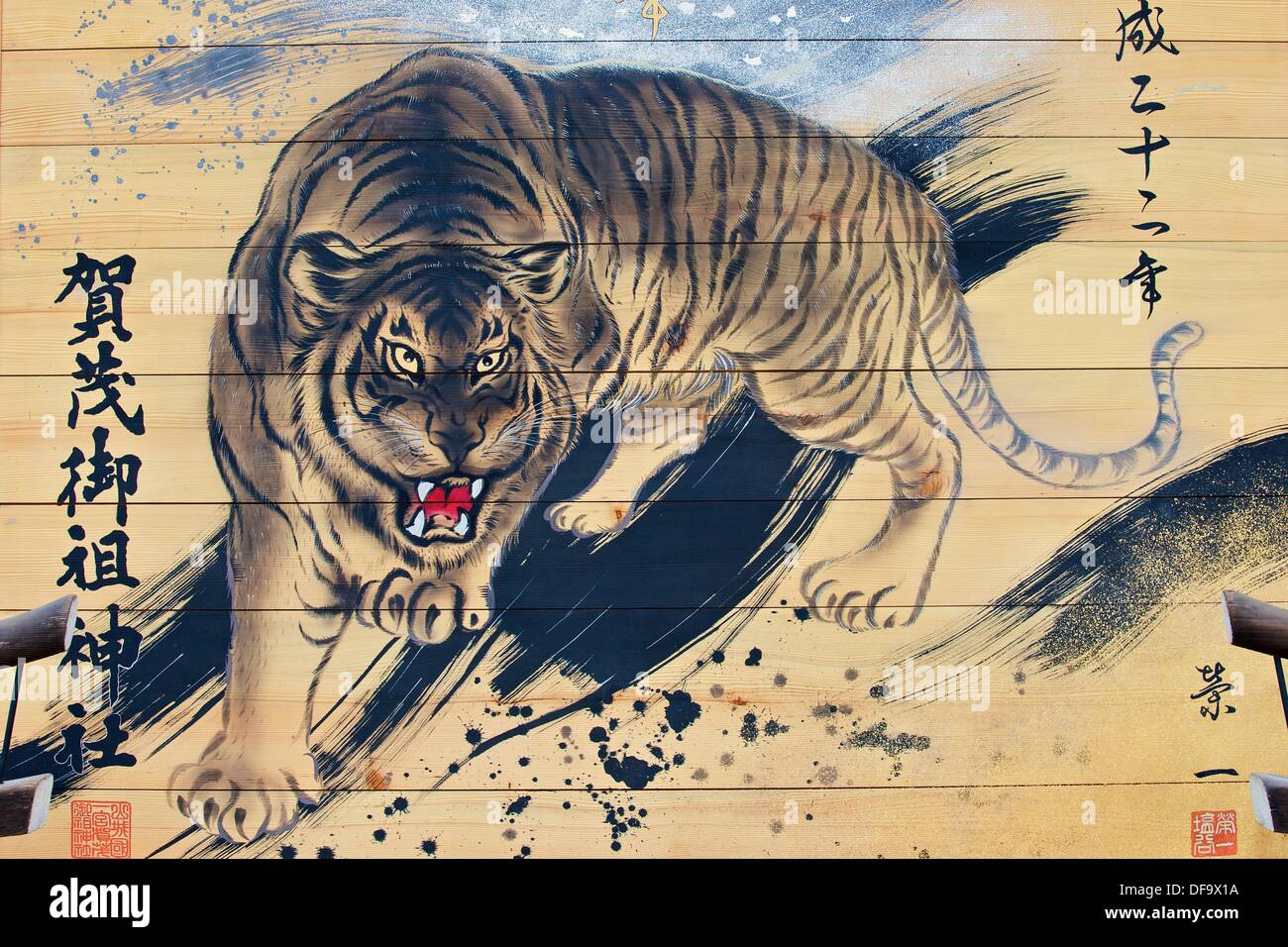 A painting of a tiger for the year of the tiger on a wooden panel in a temple - Stock Image