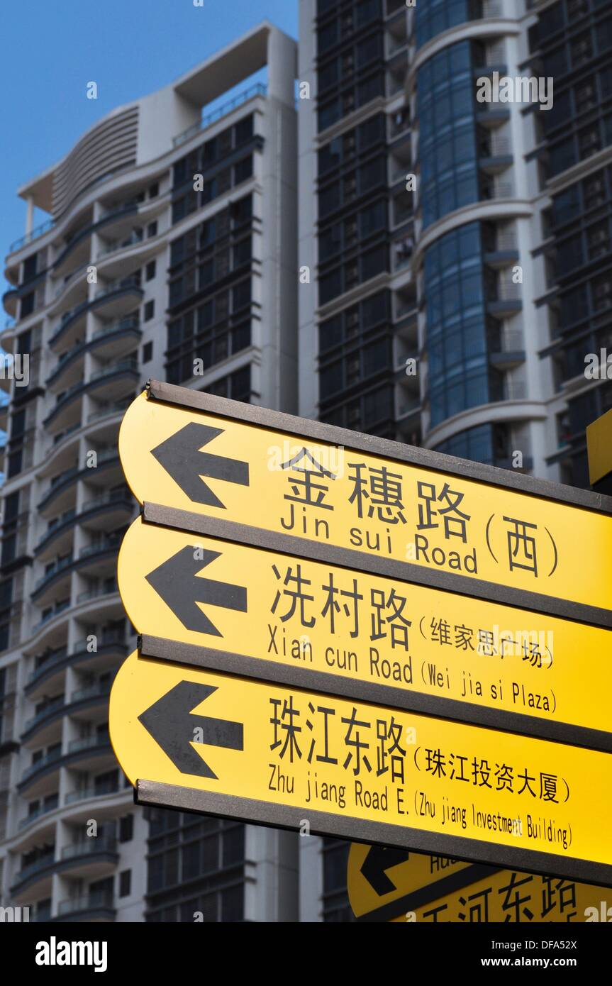 Guangzhou (China): modern apartment buildings and directions ...