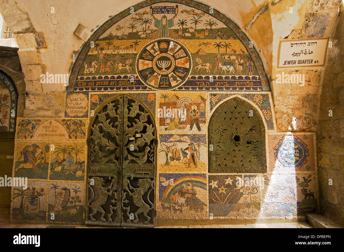 art and craftmanship in the old city of Jerusalem - Stock Image