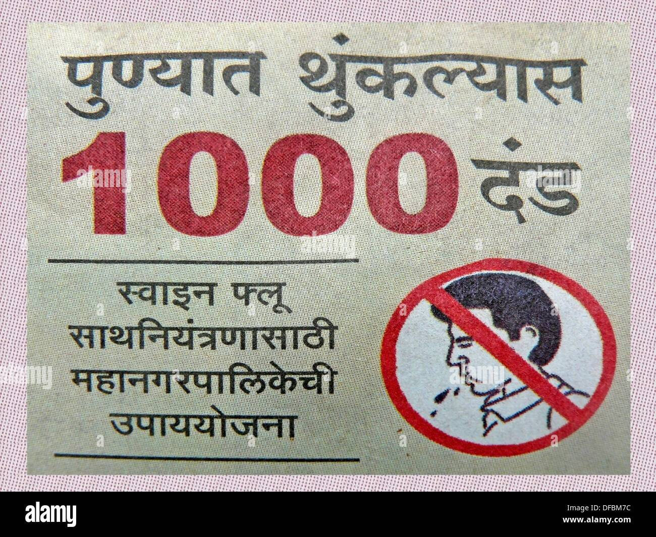 Article on Swine flu in Marathi, Regional language newspaper Stock Photo