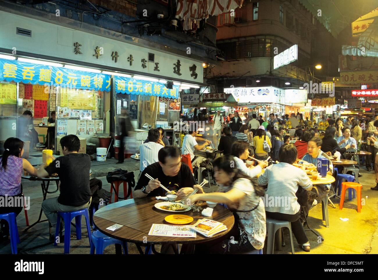 Cheap Restaurants In The Street Kowloon Peninsula Hong