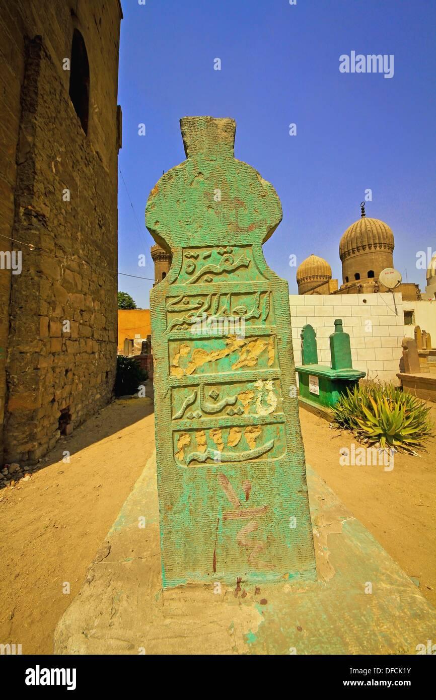 City of the Dead, Cairo. Egypt Stock Photo