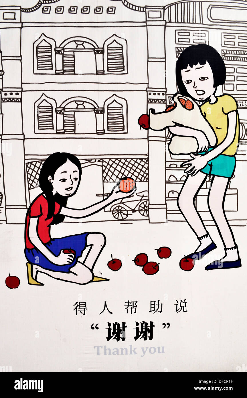 Guangzhou (China): ad to teach local people some basic English words in occasion of the Asian Games 2010 - Stock Image