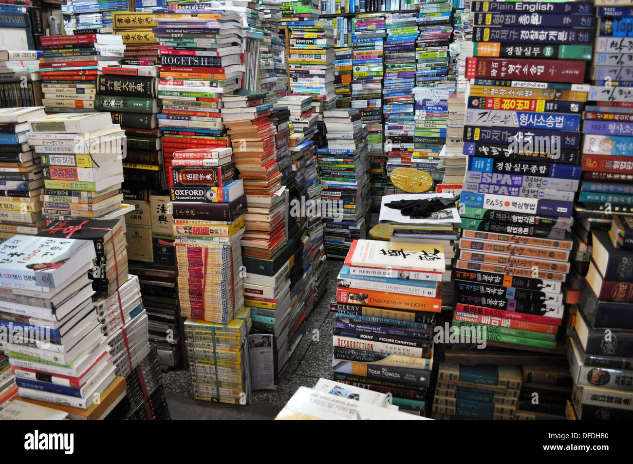 Busan (South Korea): books sold at the Bosu-dong Bookstore