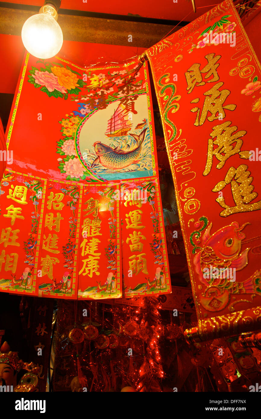 Good Fortune Poster, Hong Kong, China, South East Asia, - Stock Image