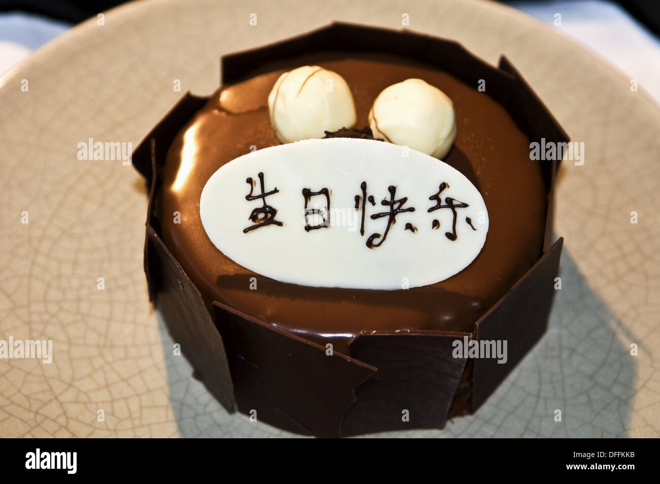 Tasty Birthday Cake With A Chinese Blessing On It