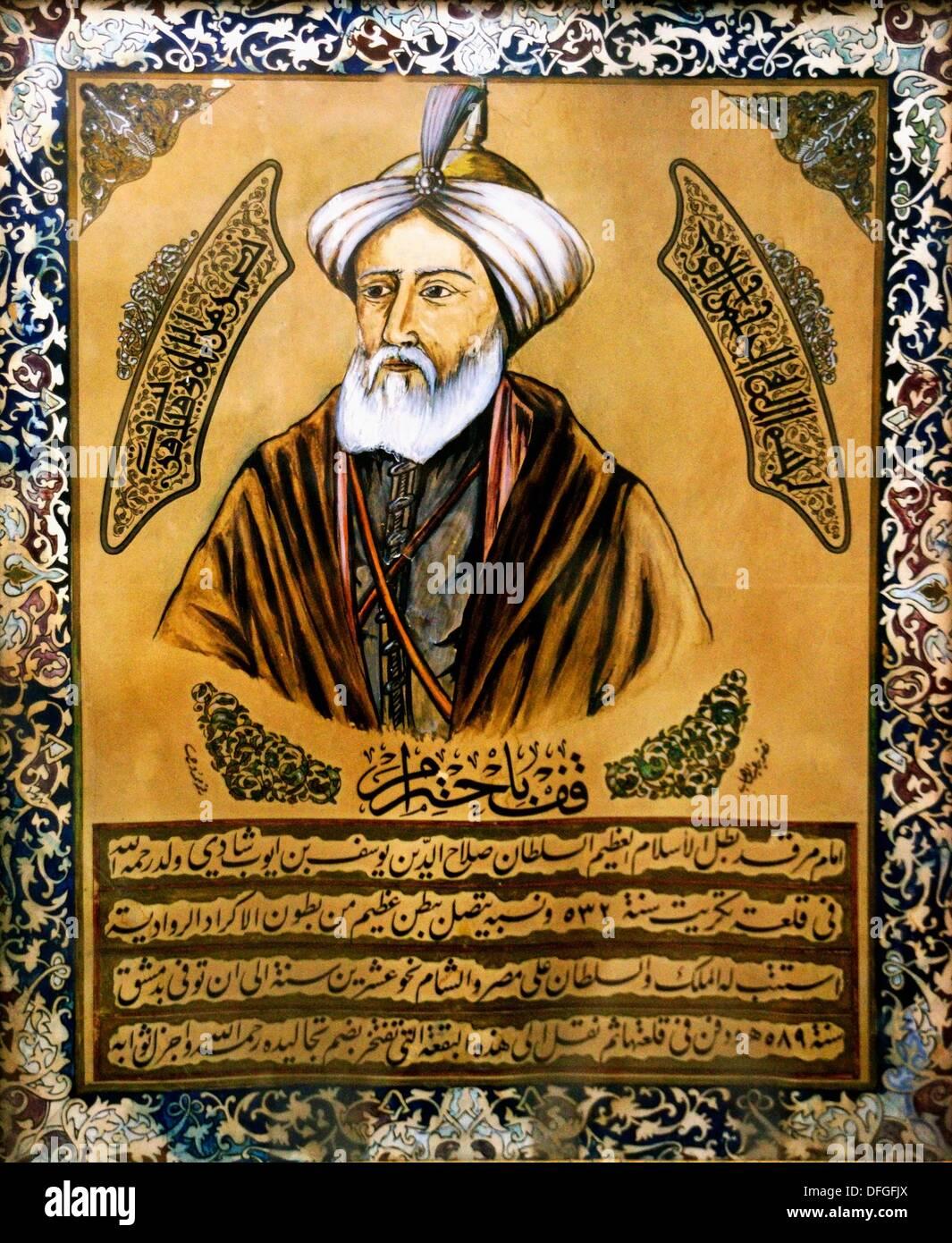 Portrait of Saladin (Salah Al-Din Al-Ayoubi, 1137-1193), Damascus, Syria - Stock Image