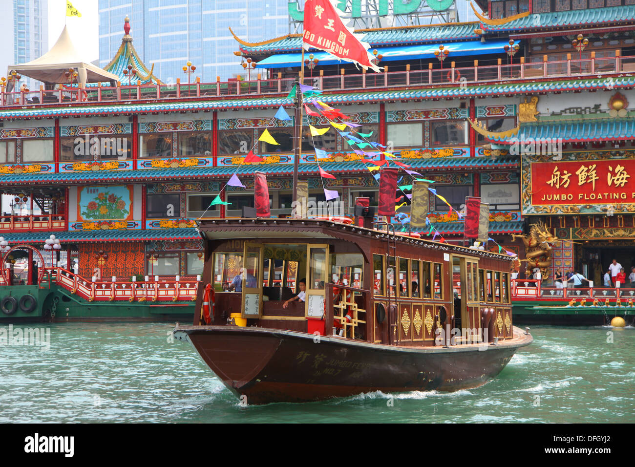 Chinese Junk in Aberdeen Harbour ferrying diners to the Jumbo Floating Restaurant - Stock Image