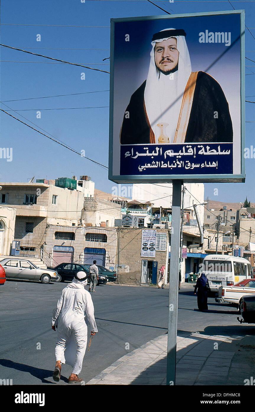 portrait of King Abdullah II in a street of Wadi Moussa, Petra, Jordan, Middle East, Asia - Stock Image