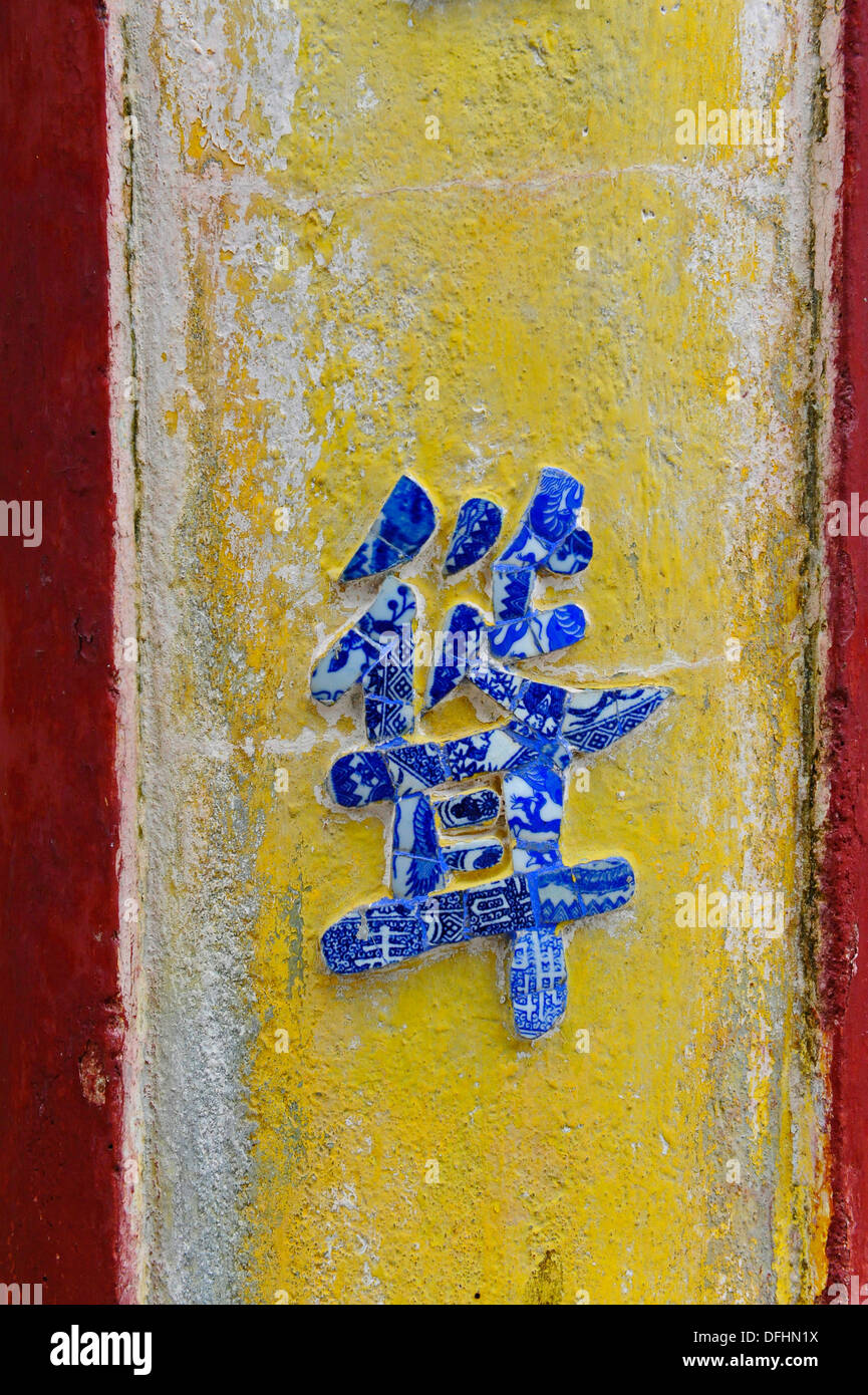 Vietnamese letter made out of broken blue porcelain mounted to a ...