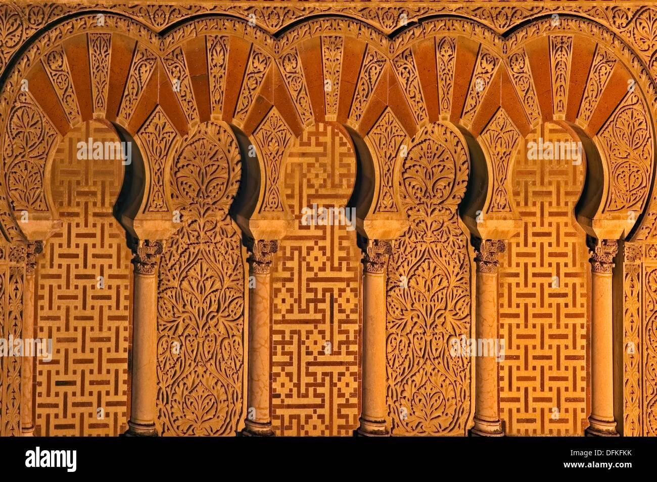 Arab arches, Doorway, Mezquita, Cordoba, Andalucia, Spain Stock Photo