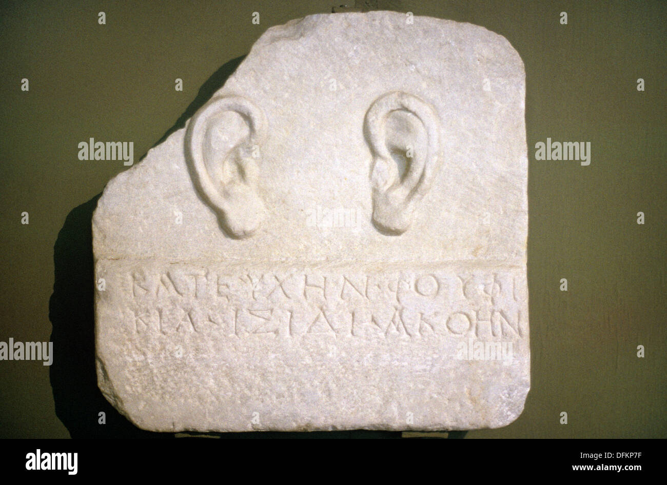 Carved Ears on Votive Offering Asking for Wishes to be Heard and Fulfilled. Ancient Greece. - Stock Image