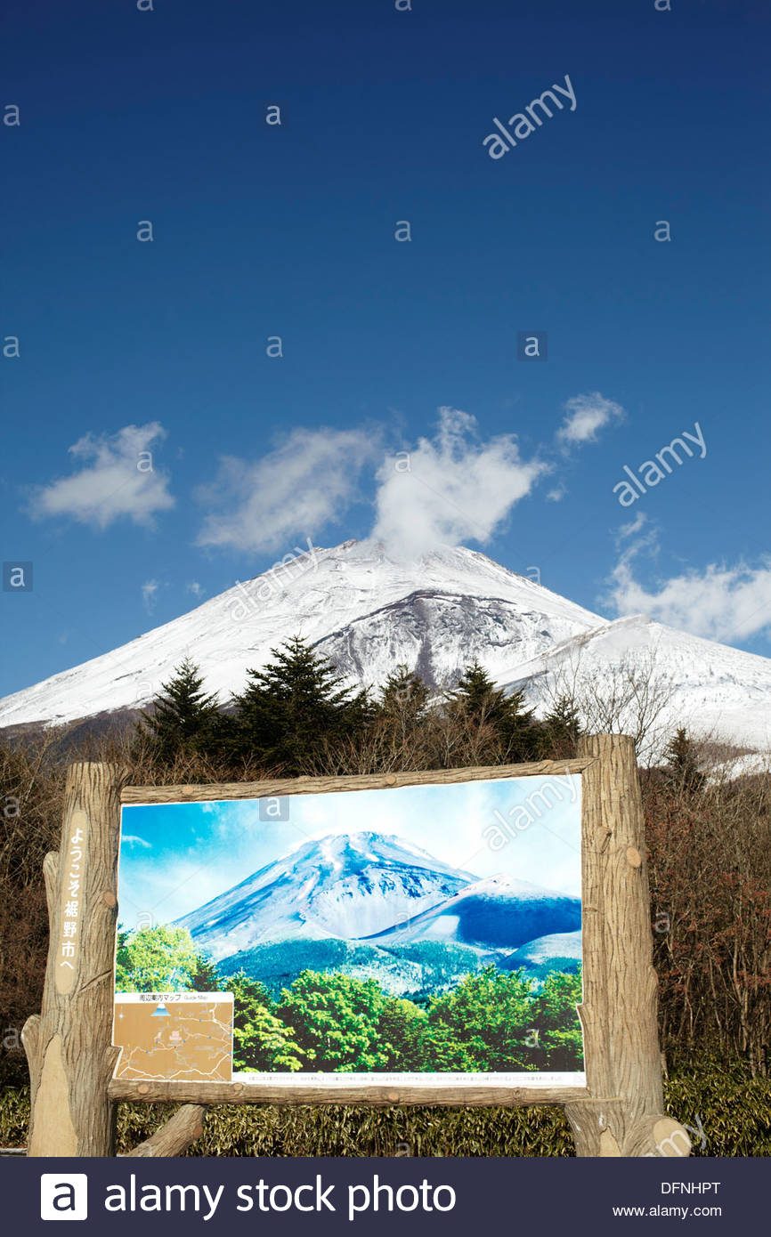 Mt. Fuji, Japans highest mountain and inactive volcano, Mt Fuji Skyline Road, Sizuoka Prefecture, Japan - Stock Image