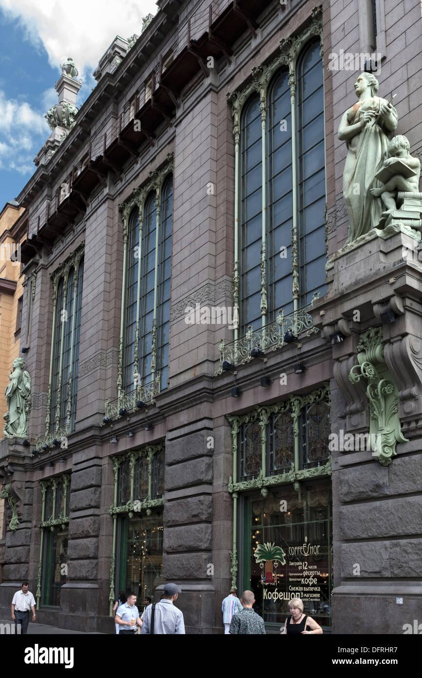 Coffee Shop neo-renaissance building Nevskiy Prospekt St Petersburg Russia - Stock Image