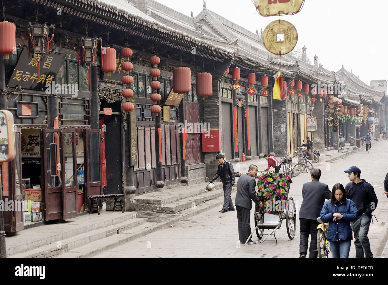 Pingyao city is the only one in China completely preserved as it was hundreds of years ago during the Qing dynasty. Pingyao was - Stock Image