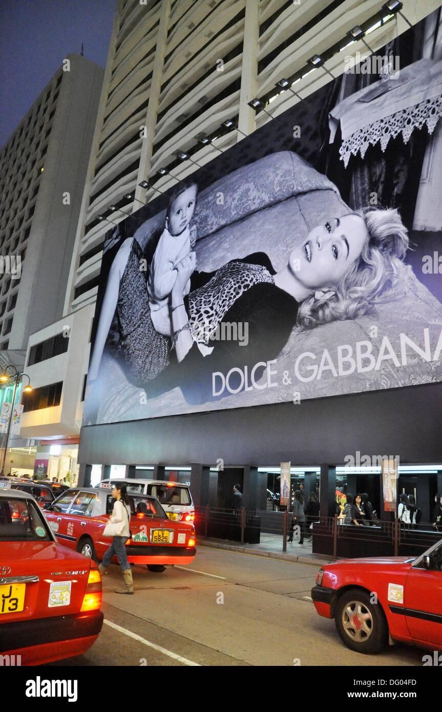 Hong Kong: a Dolce & Gabbana outdoor in Tsim Sha Tsui - Stock Image