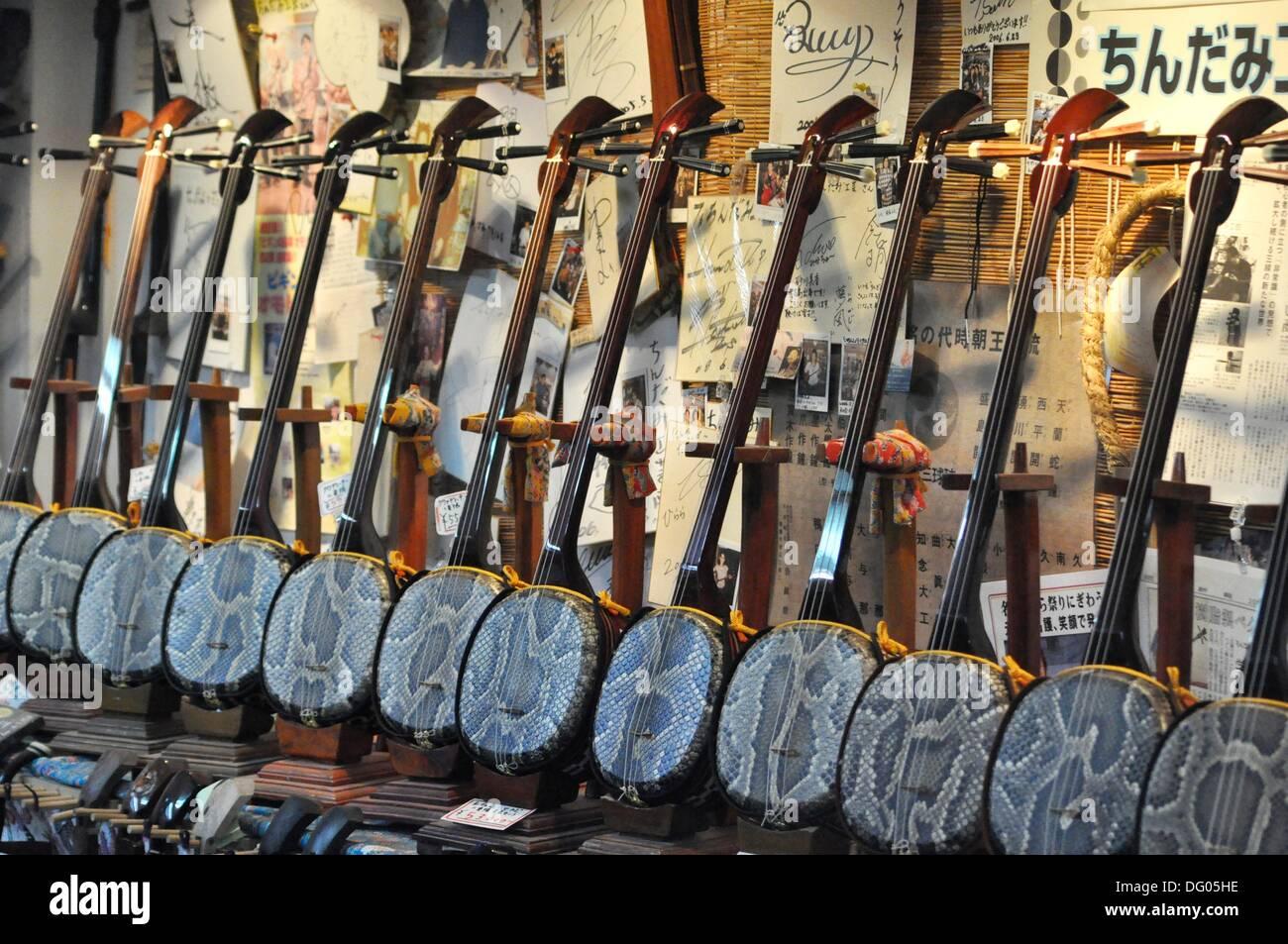 Naha (Japan): shop specialized in Sanshin (3-stringed lute) - Stock Image