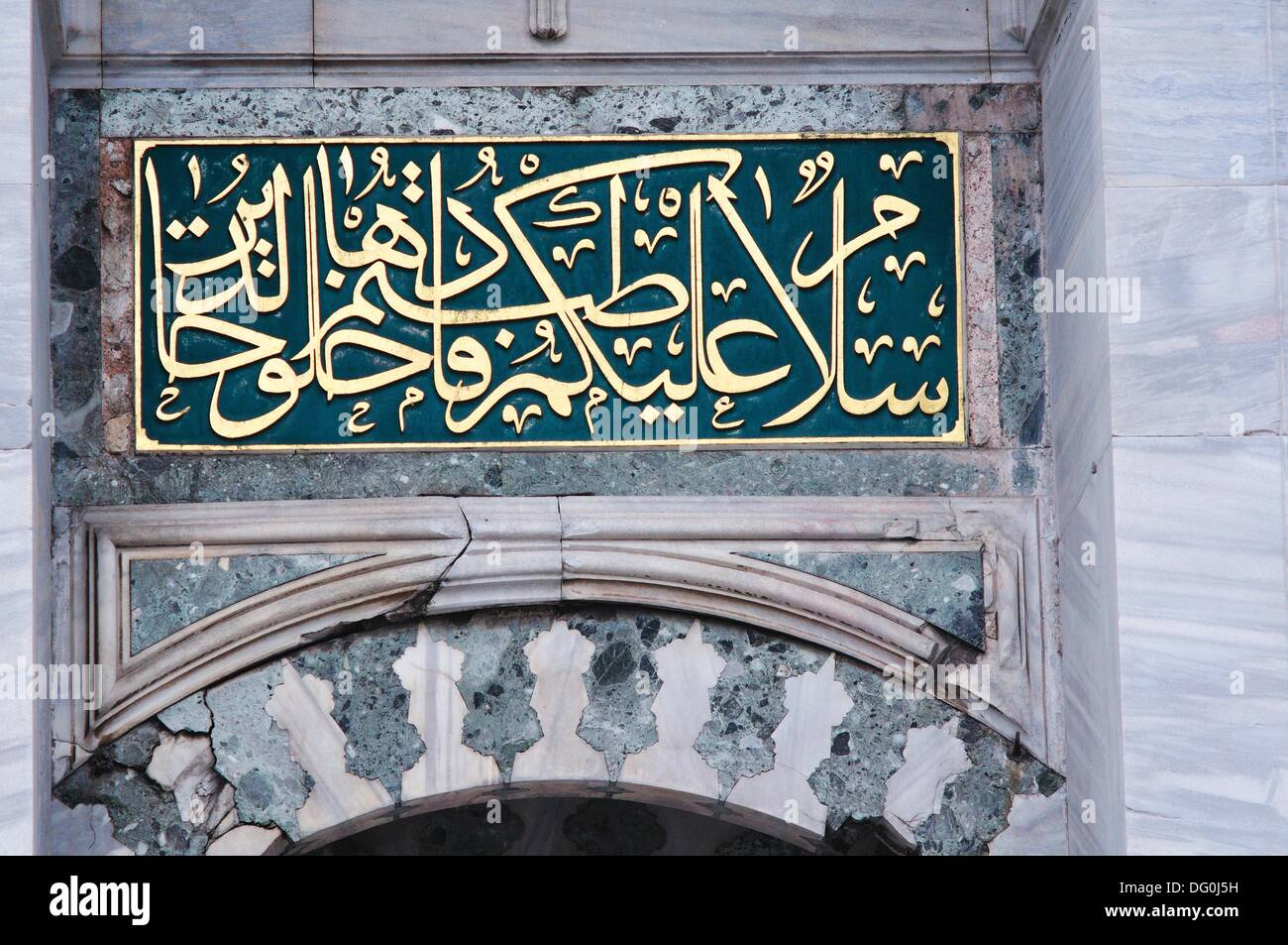 Turkey, Istanbul, Bayezit Mosque, Lettering at the front gate - Stock Image