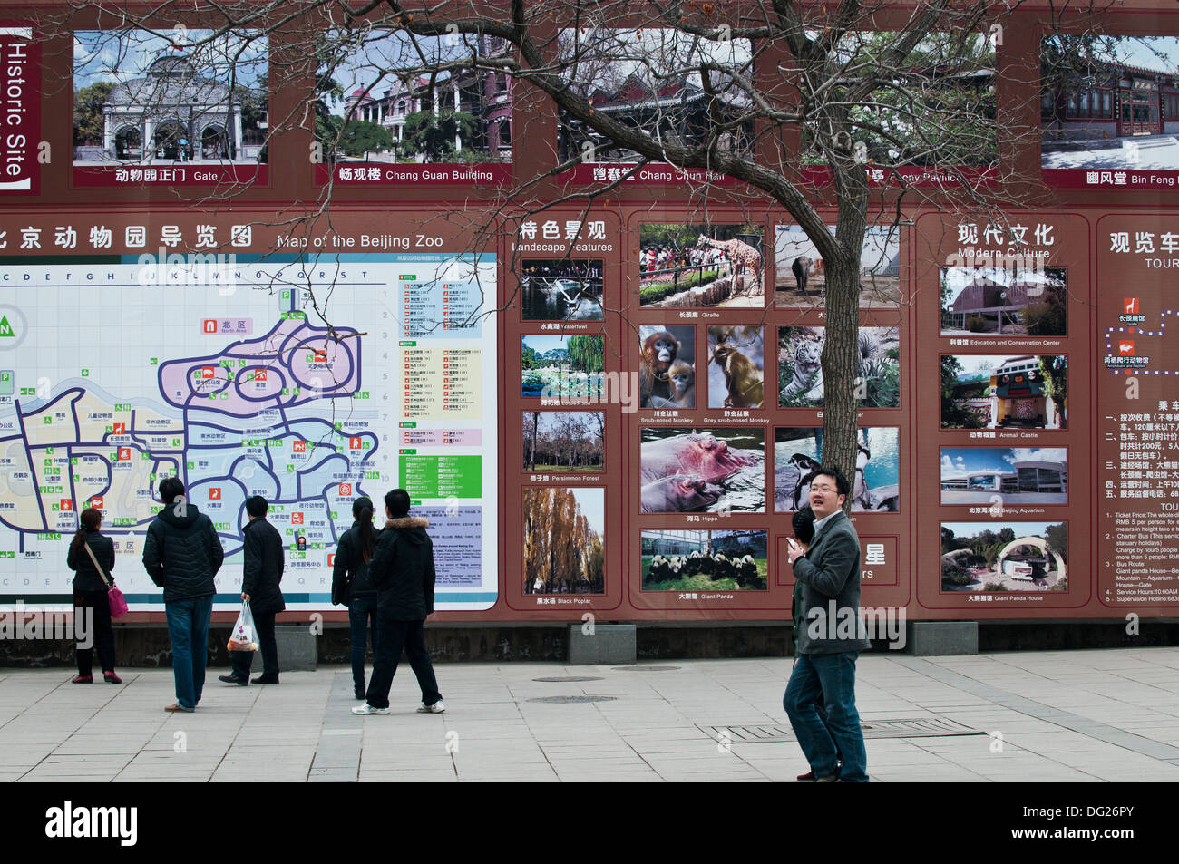 Map China City Stock Photos Images Alamy Printed Circuit Board Gua Large In Beijing Zoo Xicheng District Image