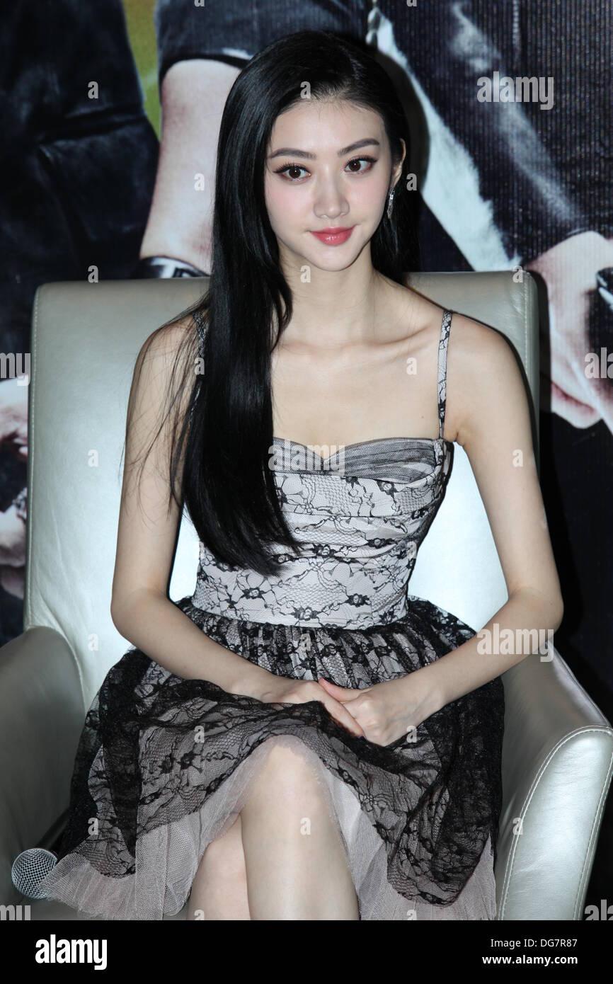Jing tian porn