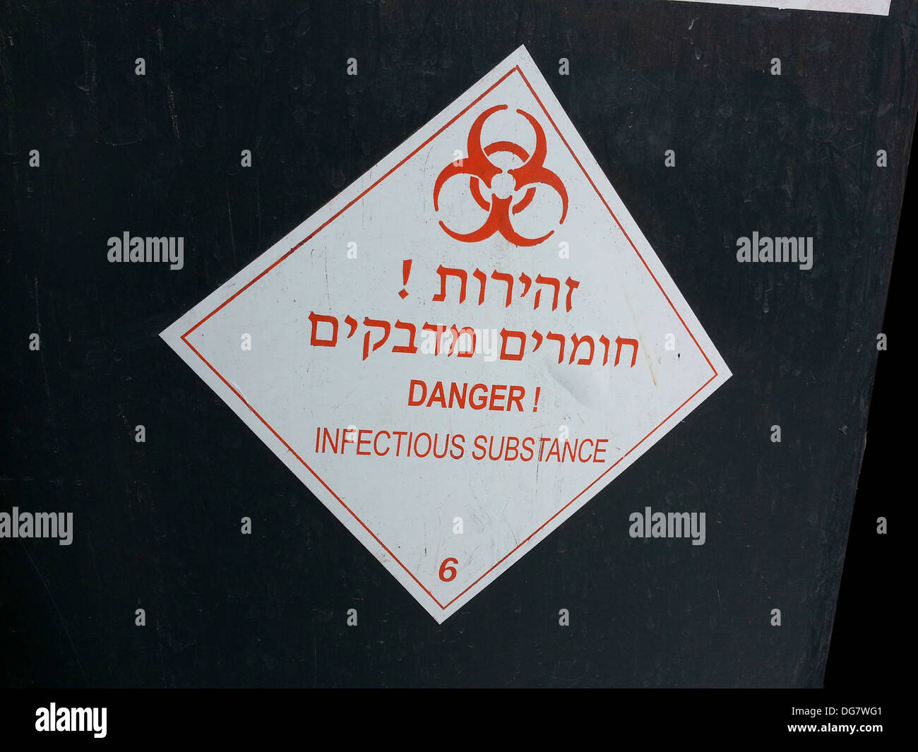 infectious substance waste warning sign - Stock Image