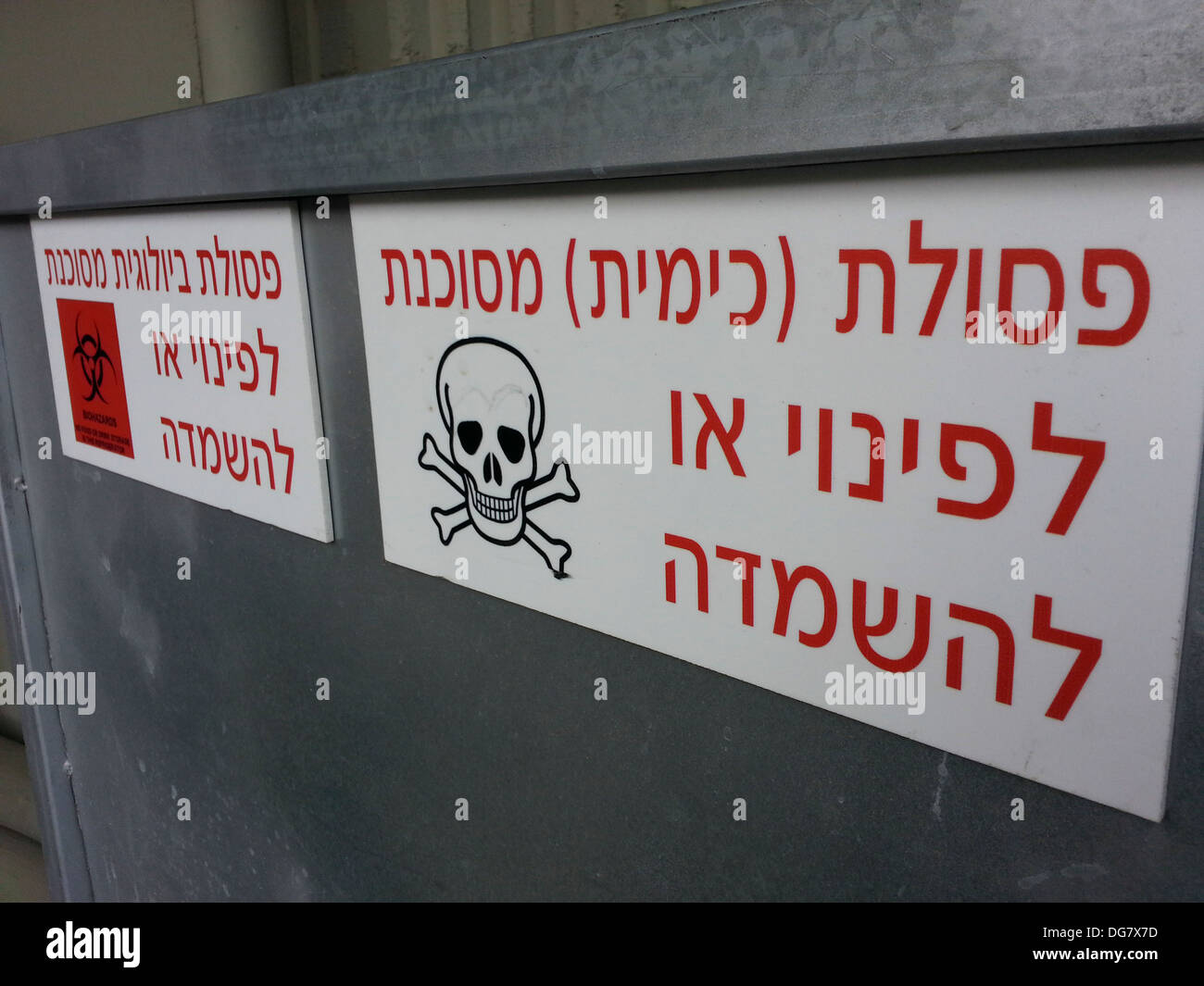 Hebrew warning sign for chemical and biological waste warning sign - Stock Image