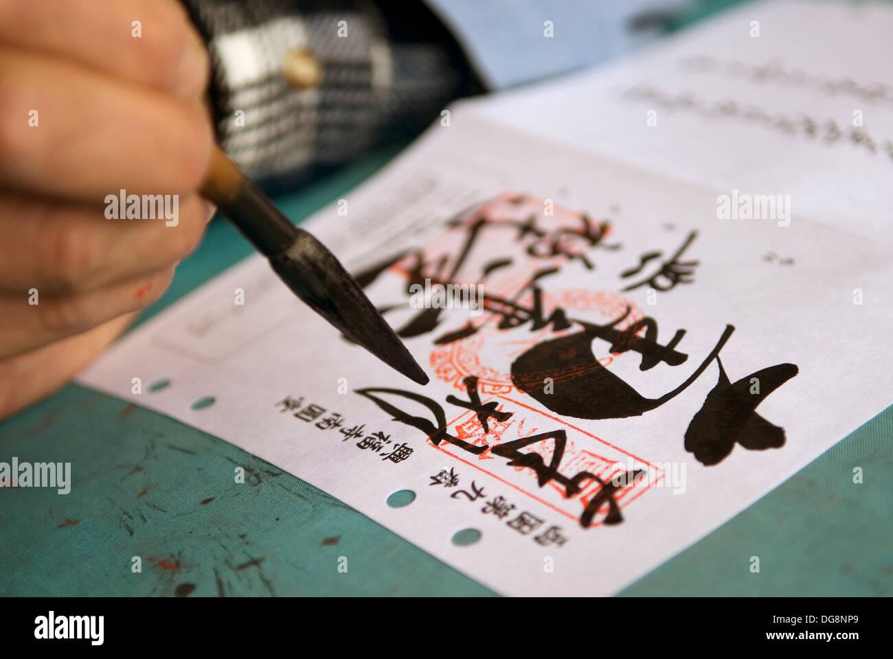 calligraphie, Nara, Japon - Stock Image